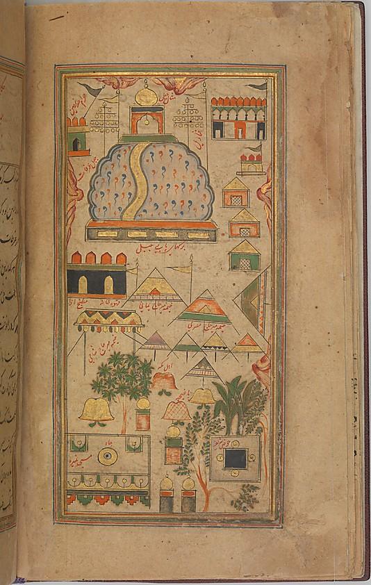 Muhi al-Din Lari, Futuh al-Haramayn (Description of the Holy Cities), A.H. 1089/ A.D. 1678, India, Deccan, Kharepatan, The Metropolitan Museum of Art