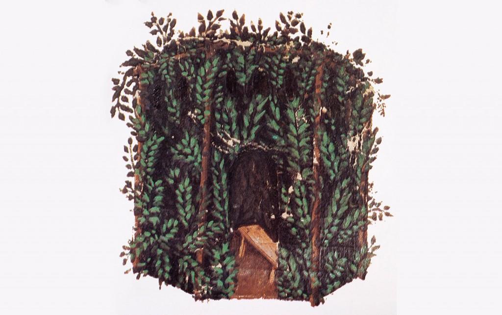 Sukkah, Italia 1374, British Library, MS Or 5024 fol 70v