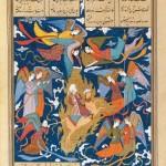 Viaggio notturno del Profeta, Nezâmi Khamseh (I cinque poemi) Bâghbâd (Turkménistan) [et Ispahan, Iran ?], 1619-1624, Bibliothèque nationale de France, Département des manuscrits, Supplément Persan 1029